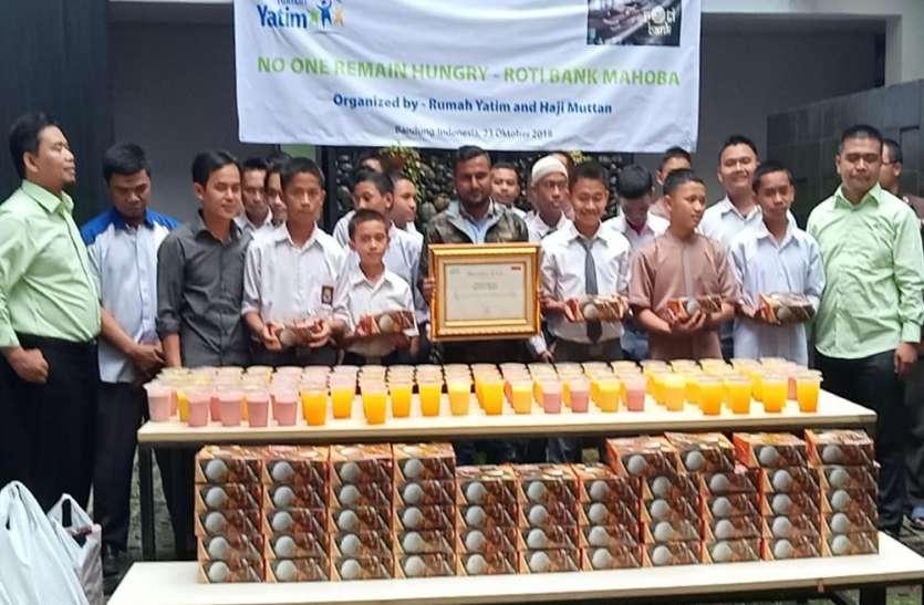 इंडोनेशिया में खुला यूपी के इस शहर का बड़ा बैंक, जो सिर्फ भूखों को देगा भरपेट भोजन