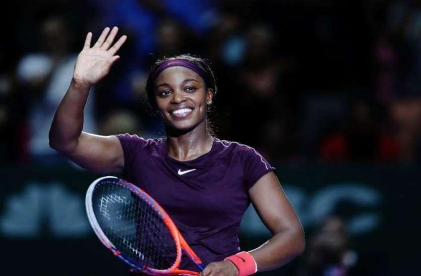 WTA Finals: स्लोएन स्टीफंस ने अमेरिकी ओपन की मौजूदा विजेता नाओमी ओसाका को मात दी