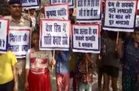 अमन चैन स्थापित करने के लिये प्रशासन की अनोखी पहल, निकाली सद्भावना रैली