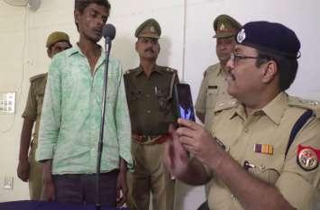दीपावली से पहले पुलिस ने कसा सट्टा किंग पर शिकंजा, कथित पत्रकार का नाम भी आया सामने