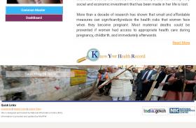 सरकारी वेबसाइट  पर प्रधानमंत्री का फोटो