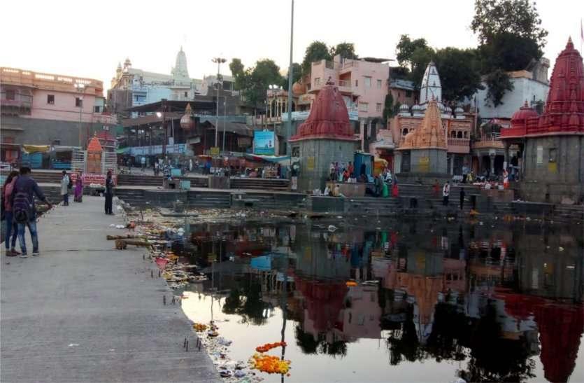 रामघाट परचर्चा: अब अपने ही उद्धार को तरस रही मोक्षदायिनी शिप्रा