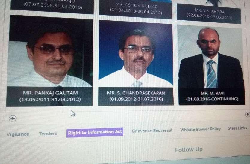 OMG! सेल की साइट पर अब भी एम रवि हैं BSP सीईओ
