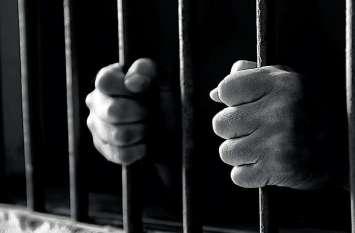 34 लाख हड़पने का आरोपी भेजा जेल
