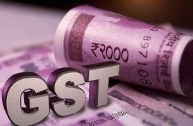 GST से कारोबारियों को ऐसे हो रहा था करोड़ों का मुनाफा, दो साल बाद हुआ ये बड़ा खुलासा