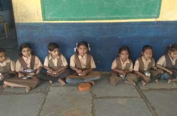 video : यहां कई विद्यालयों में पोषाहार सामग्री की नहींं हो रही सप्लाई..बच्चे घर से खाना लाने को हो रहे विवश