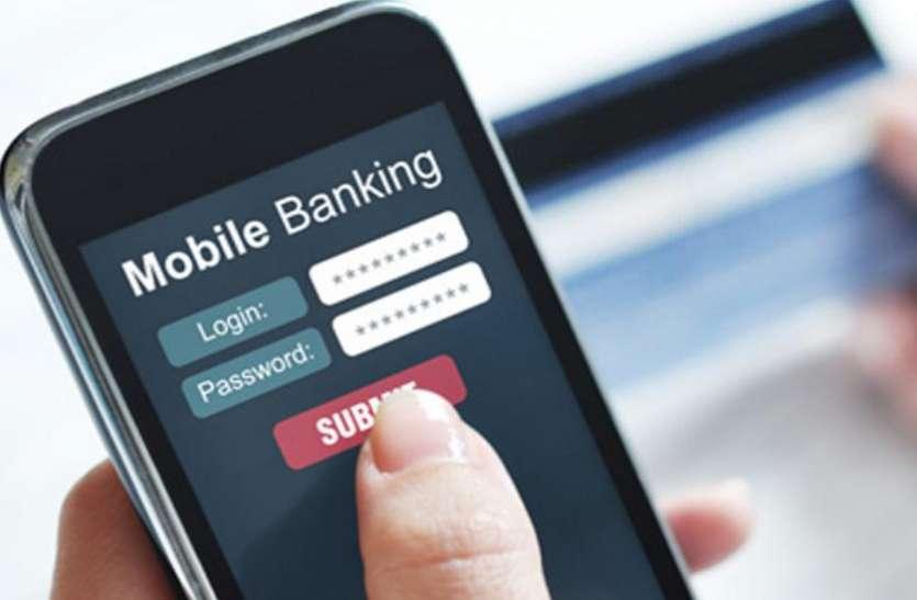 SBI ग्राहकों पर आर्इ बड़ी आफत, इस तरह चोरी हो रहे क्रेडिट कार्ड व डेबिट कार्ड डिटेल्स