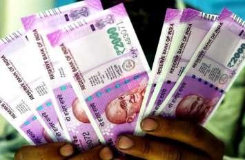 बिहार में सरकारी सेवकों और पेंशनधारियों के महंगाई भत्ते में 2 फीसदी की बढ़ाेतरी