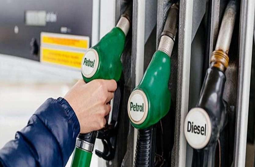 पेट्रोल और डीजल के दाम में आई समानता, उतार-चढ़ाव होने से चालकों को उठाना पड़ रहा नुकसान