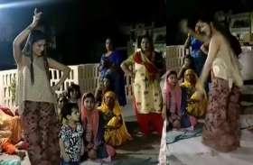 VIDEO: ढोलक की ताल पर यूं ठुमक रहीं सपना चौधरी, गांव की औरतों के बीच किया देसी डांस