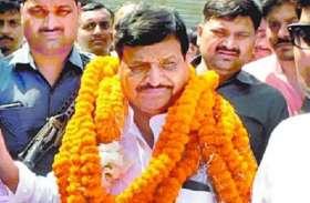 शिवपाल यादव की पार्टी का चुनाव आयोग में हुआ रजिस्ट्रेशन तो इस जिले के कार्यकर्ताओं ने जताई खुशी