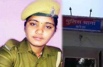 Sikar लेडी कांस्टेबल के करेड़ा थाने में सुसाइड के बाद सामने आई यह Love Story, यूँ खुलासा होते ही ASI गिरफ्तार