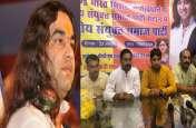 देवकी नंदन ठाकुर के अखंड भारत मिशन के पहले कार्यालय का आज होगा उद्घाटन, मिशन के सचिव ने की प्रेस कॉन्फ्रेंस, बताया कैसे लड़ेंगे मध्यप्रदेश चुनाव