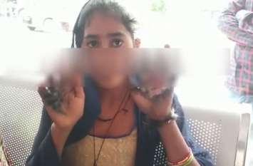 करवाचौथ से पहले बहु को दी गई ऐसी सजा, वो भी तांत्रिक के कहने पर..., कांप उठेगी रूह, देखें वीडियो