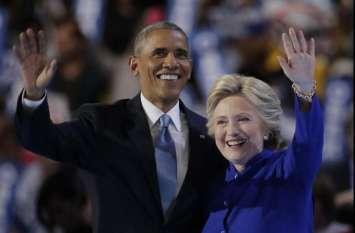 अमरीका: पूर्व राष्ट्रपति बराक ओबामा और हिलेरी क्लिंटन को भेजा गया विस्फोटक, ट्रंप ने की निंदा