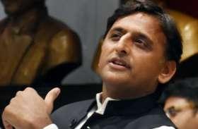 भाजपा के लिए दो राज्यों में अखिलेश यादव ने बढ़ाई मुश्किलें, चुनाव के लिए इस नेता सौंपी बड़ी जिम्मेदारी
