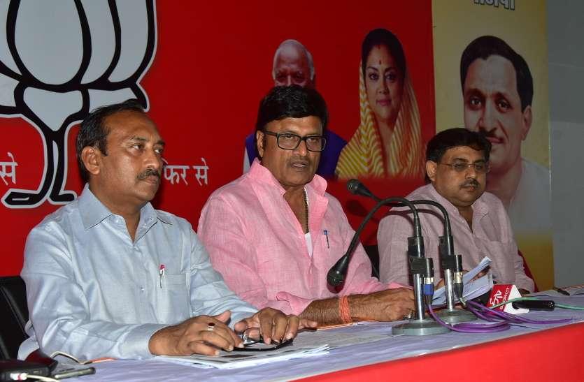 कांग्रेस नेताओं को राजस्थान की राजनीति का क-ख-ग भी नहीं पता