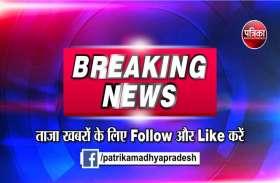 Breaking : भीषण सडक़ हादसे में सात की मौत,28 घायल,हर तरफ मची चीख पुकार