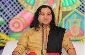 साधु-संतों के साथ कथावाचक देवकीनंदन ठाकुर की राजनीति में एंट्री, 230 सीटों पर उतारेंगे प्रत्याशी