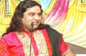 गिरफ्तारी के बाद देवकी नंदन ठाकुर का बड़ा एक्शन, करेंगे बिग शो