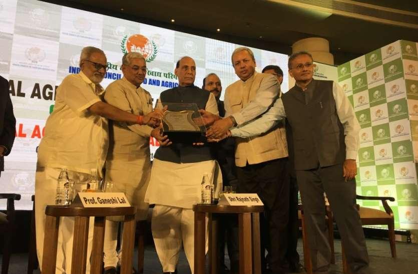 गुजरात को श्रेष्ठ कृषि राज्य का पुरस्कार