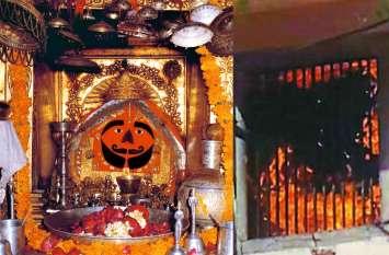 सालासर बालाजी मंदिर में लगी आग, बाल-बाल तीन पुलिसकर्मी, श्रद्धालुओं में मचा हड़कंप