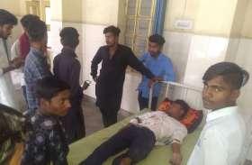 स्कूल से खाना खाने घर लोट रहे दो छात्रों से मारपीट, लहुलूहान हालत में पहुंचे अस्पताल