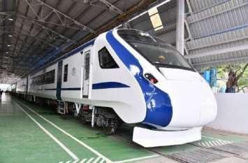 हैंगिंग टाइप इंजन से चलेगी ट्रेन-18