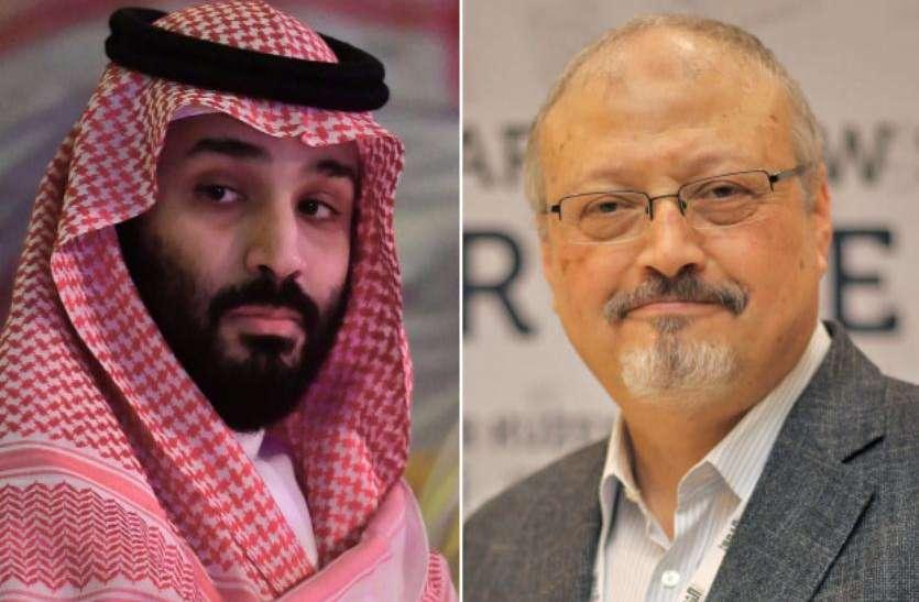 जमाल खशोगी की हत्या पीड़ादायक, दोषी बख्शे नहीं जाएंगे: सऊदी प्रिंस मोहम्मद बिन सलमान