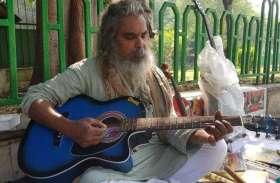 गिटार से मिली इस सिविल इंजीनियर को नई पहचान, अब एक रुपये में साल भर सिखाते हैं संगीत