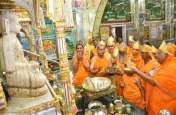 श्रीजी की रथयात्रा के साथ ही दो दिवसीय उत्सव एवं वार्षिक मेला कार्यक्रम