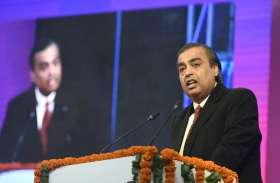 भारत बना मोबाइल डाटा की खपत में विश्व का नंबर एक देश : मुकेश अंबानी