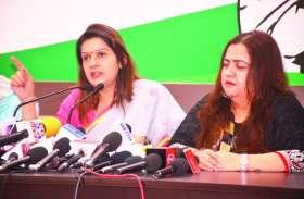 कांग्रेस प्रवक्ता ने साधा सरकार पर निशाना, कहा- भाजपा की मानसिकता है महिला विरोधी
