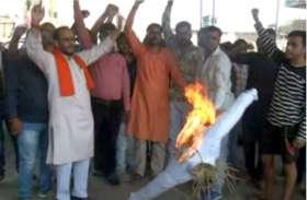महापौर के समर्थन में उतरे बजरंग दल और विश्व हिंदू परिषद के कार्यकर्ताओं ने उठाया ये कदम, देखें वीडियो