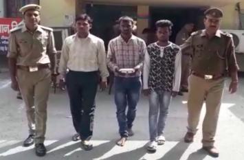 पुलिस ने मोबाइल द्वारा Online Satta लगा रहे तीन Satta King को किया गिरफ्तार, महिला चला रही थी गैंग