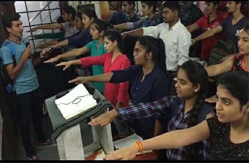 रोजगार के मुद्दों ,भर्ती परीक्षाओं में अनियमितताओं, भ्रष्टाचार के मुद्दों पर एकजुट होंगे युवा