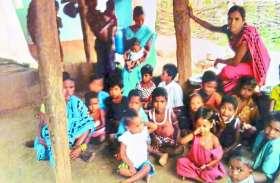 योजनाओं से कोसों दूर है यह गांव, दिन में फोर्स व रात में जनताना सरकार से डरे सहमें रहते है ग्रामीण
