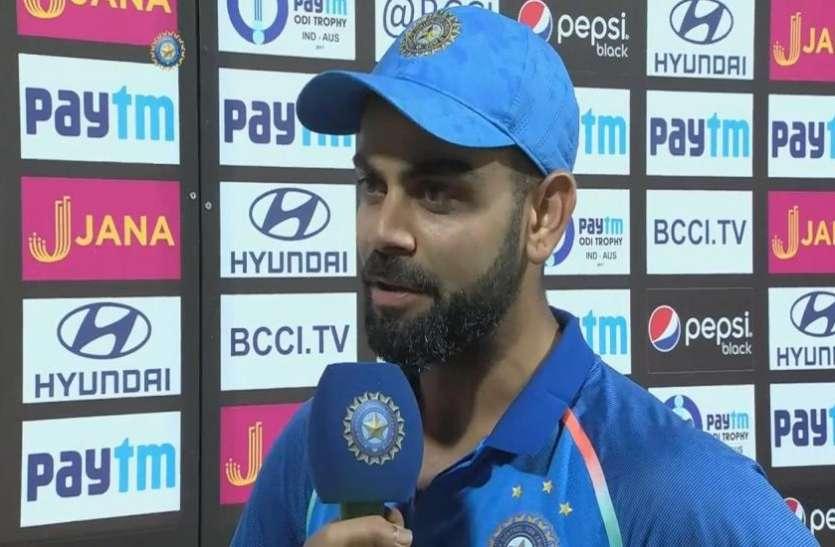 IND vs WI: मैच टाई होने पर इन दो खिलाड़ियों की जमकर तारीफ करते नजर आए कप्तान कोहली