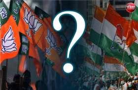 प्रदेश की इन सात में से 6 सीटों पर क्या लगेगा भाजपा को झटका और खुलेगी कांग्रेस की किस्मत...?