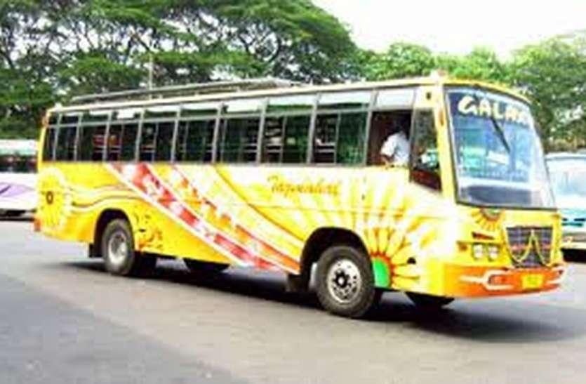 आखिर यातायात पुलिस ने की कार्रवाई और जब्त कर ली चार निजी बसें, कलक्टर-एसपी के आदेश पर कार्रवाई