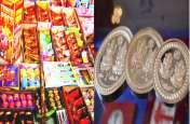 अब बाज़ार मूल्य से भी सस्ते मिलेंगें पटाखे और सोने-चांदी के सिक्के, दिवाली पर सरकार ने किए ये ख़ास इंतज़ाम