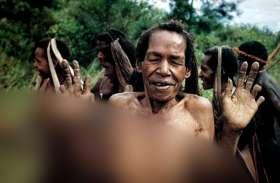 चिराग लेकर ढूंढने पर भी जल्दी नहीं मिलेगी महिलाओं की साबुत उंगली! इस वजह से काट दी जाती हैं उंगलियां