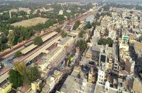 आसमान में ड्रोन से ली तस्वीरों में यूं दिखता है मेरा शहर......श्रीगंगानगर।