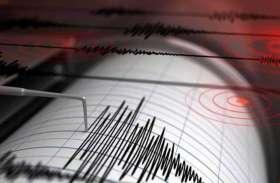 तेज भूकंप से दहला ग्रीस, इटली में भी महसूस किए गए झटके