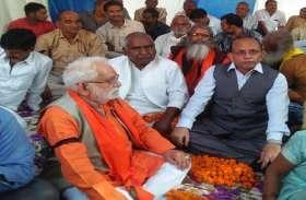 भाजपा का पूर्व विधायक पार्टी के ही खिलाफ धरने पर