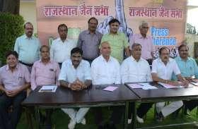 जैन समाज ने जयपुर में 2, राज्य में 25 सीटें मांगीं