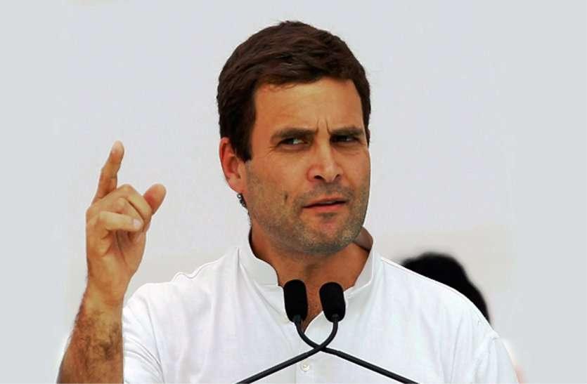 राहुल गांधी की इंदौर सभा पर एसपीजी की आपत्ति
