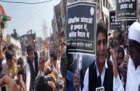 बड़ी खबर : CBI मुख्यालय के बाहर कांग्रेस का जोरदार प्रदर्शन, पुलिस से जबरदस्त भिड़ंत