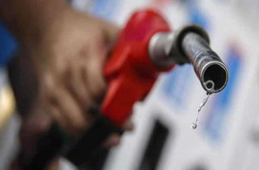 पेट्रोल के दाम में 15 पैसे आैर डीजल पर 10 पैसे प्रति लीटर की कटौती