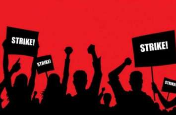 हमले के विरोध में स्वास्थ्य कर्मचारियों का धरना